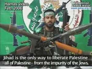 Palestinian Peace Partner
